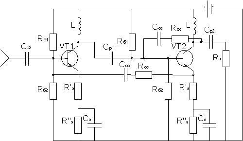 Рисунок 2.3.1-Схема