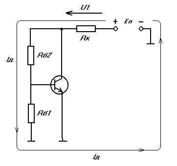 термостабилизации (схема