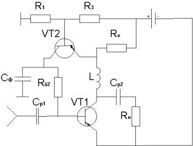 Усилитель радиорелейной линии связи.