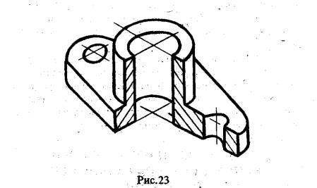 Построение разреза в аксонометрии заключается в следующем: сначала строят в...