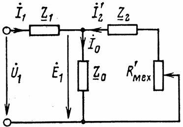 ток R'2= 0 и схема замещения содержит только одну ветвь Z1+ Z0(Т-образная и Г-образная схемы не отличаются друг от...