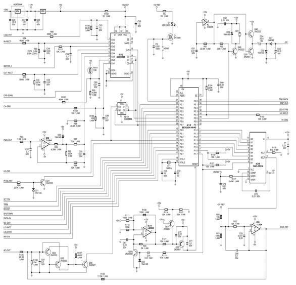 1. Схема подключения роутерборда к UPS-MT Рис.1. Соедините RB и UPS-MT 4.