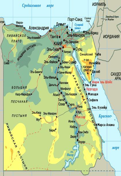 Египет Рефераты ru Карта Египта