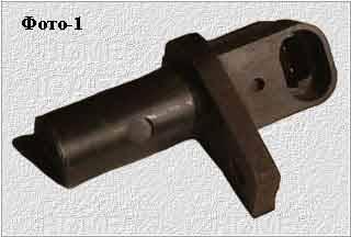 Датчики и исполнительные устройства электронных систем управления  Напряжение сигнала для ЭБУ индуцируется когда зуб диска синхронизации проходит через магнитное поле датчика Диск изготавливается из стали с незначительным