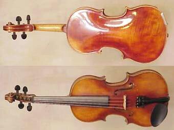 Реферат на тему скрипки 1461