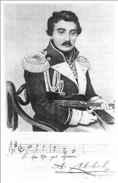 История создания гимна Российской Империи