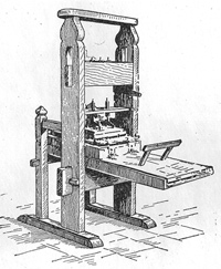 История изобретения книгопечатания Рефераты ru Ручной печатный станок