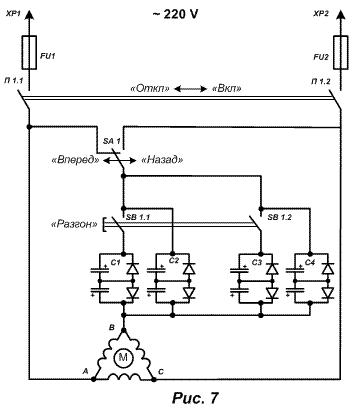 схема подключения трансформатора 380 36